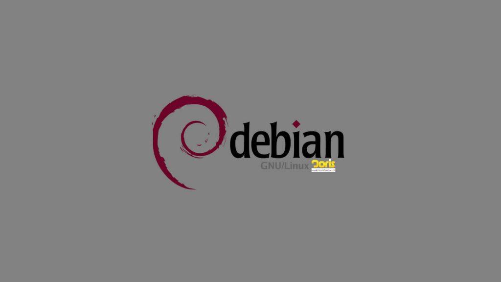 معرفی Debian