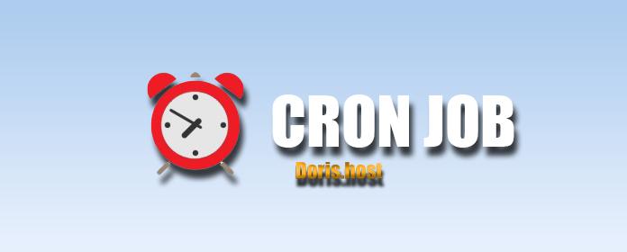 cron job چیست و چگونه فعال می شود