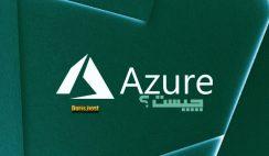 microsoft azure چیست