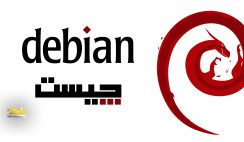 Debian چیست ؟