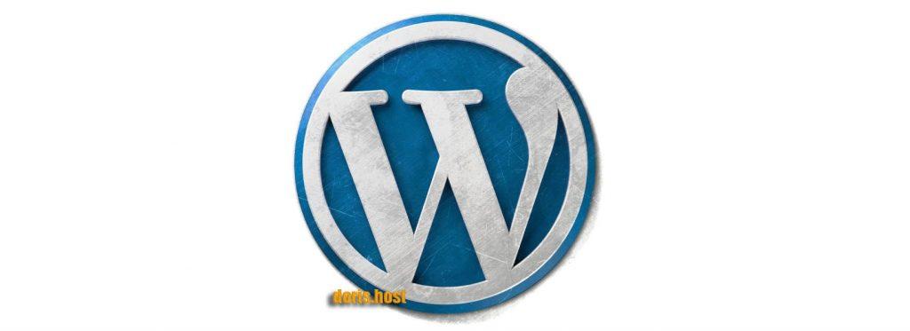wordpress چیست و چه کاربردی دارد ، مزایا و معایب استفاده از وردپرس