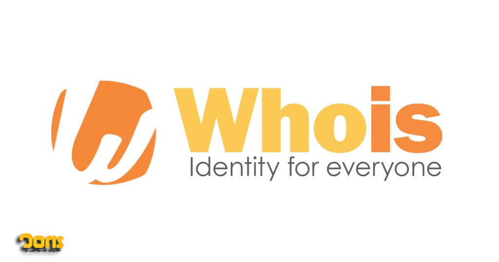 تاریخچه ای در مورد WHOIS