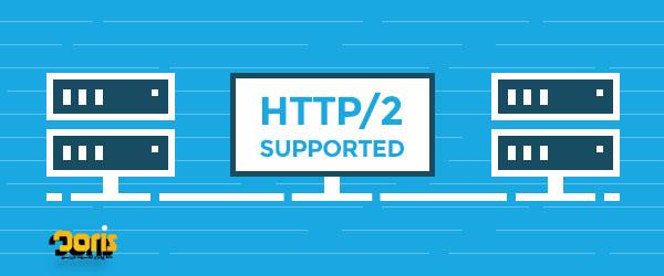 چطور متوجه شویم که از هاست HTTP2 برای یک سایت استفاده می شود؟