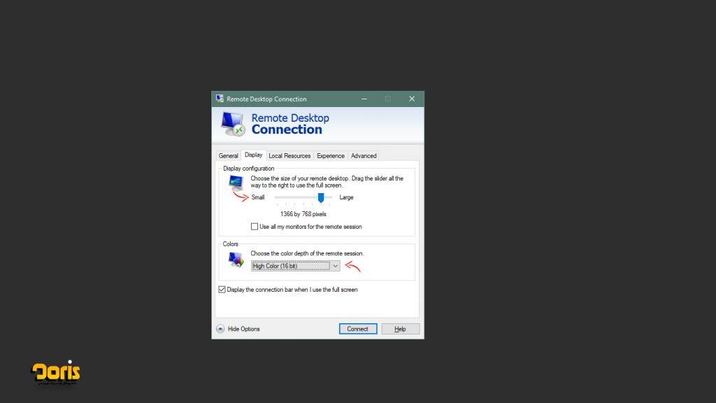 تنظیم رنگ و کیفیت تصویر در سرور مجازی