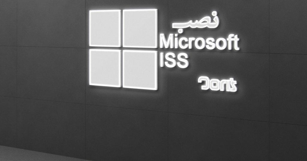 آموزش تصویری نصب IIS در ویندوز سرور 2016